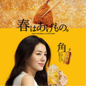 Igawa promoting the Kaku highball with deep-fried Japanese food.